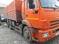 Камаз. зерновоз, 12 500 куб. см., 15 000 кг.