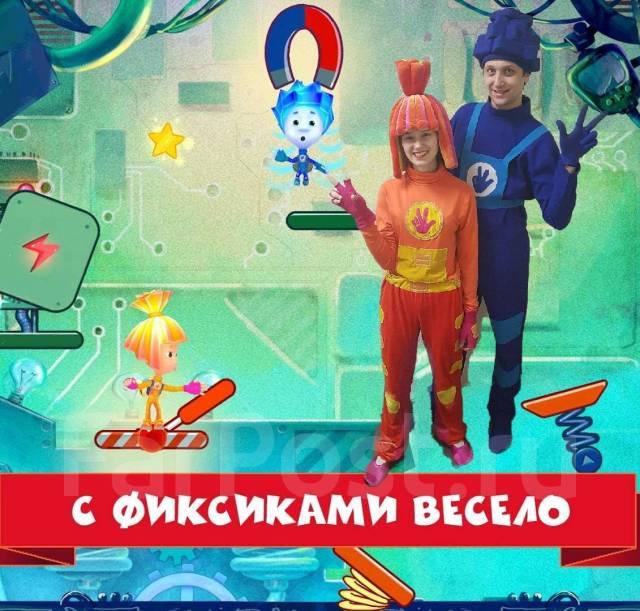 Клоуны, Артисты, Аниматоры, Малышам, Школьникам за 700 рублей в час