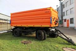 Амкар 8593-40. 8593-40 прицеп самосвал, 15 000 кг.