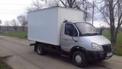 ГАЗ 33104. Продам Валдай (Газ), 4 750 куб. см., 4 100 кг.