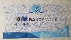 Флаг с автографами спортсменов