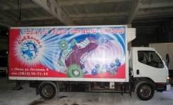 Mitsubishi Canter. Продается грузовик , 5 200 куб. см., 3 000 кг.