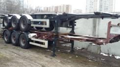 Van Hool. Продаю полуприцеп контейнеровоз, 39 000 кг.