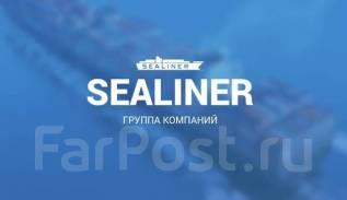 "Менеджер по продажам услуг ВЭД. ООО ""Силайнер"". Улица Лазо 8"