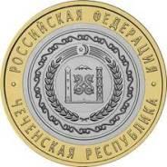 10 рублей Чеченская республика 2010 биметалл