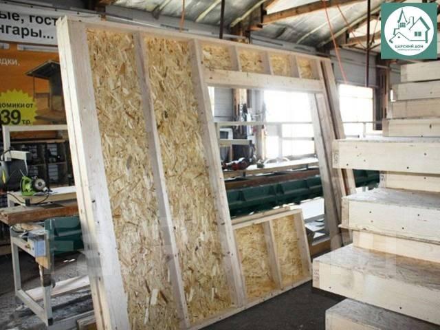 Строительство каркасных домов, террасы, бани 13000 кв. м