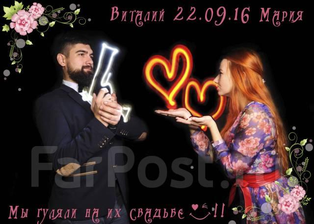 New! Подарочный сертификат на креативную фотосессию Рисунки светом!