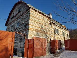 Продается жилой дом в п. Раздольное. Улица Лазо 155, р-н пос. Раздольное, площадь дома 123кв.м., водопровод, скважина, электричество 15 кВт, отоплен...
