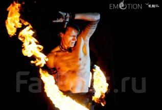 Огненное и пиротехническое шоу от настоящих профи на Ваш праздник!