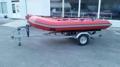 Прицеп для лодки, RIB, гидроцикла, с ПТС. Г/п: 400 кг., масса: 600,00кг.