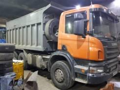Scania. Скания Самосвал, 1 000 куб. см., 1 000 кг.
