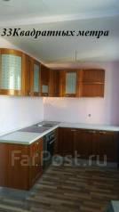 2-комнатная, улица Адмирала Юмашева 36. Баляева, агентство, 46 кв.м.