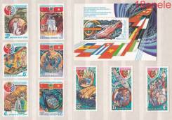 СССР 1980 Международные полеты Интеркосмос