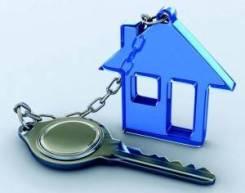 Семья срочно купит 1-2х комнатную квартиру в Южном. От агентства недвижимости (посредник)