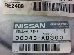 Сальник раздатки. Nissan: Presage, AD, Bluebird Sylphy, Avenir, Prairie, Bassara, Expert, Serena, Liberty, Murano, Teana, Wingroad, Primera, Sunny, X...