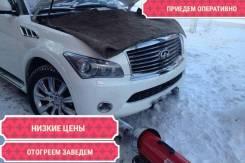 Автоэлектрик Отогрев Открыть Запуск двигателя Прикурить Выезд 24 часа