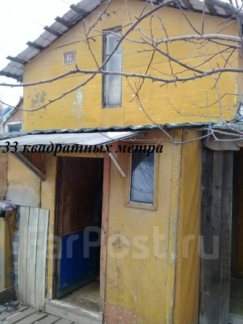 Сдается небольшой дом на Баме!. От агентства недвижимости (посредник)