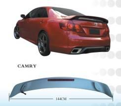 Спойлер. Toyota Camry, ASV40, CV40, GSV40, AHV40, ACV40, SV40, ACV45 Двигатели: 2ARFE, 3CT, 2GRFE, 2AZFXE, 2AZFE, 4SFE, 3SFE