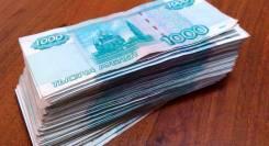 ! 1000 рублей за 5 минут !