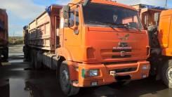 Камаз. Продается 4528-40L c прицепом 85651-40, 2 штуки на выбор, 6 700 куб. см., 13 300 кг.