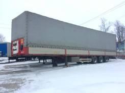 Krone SDP27. Krone бортовой п-обр. Мега, 41 000 кг.