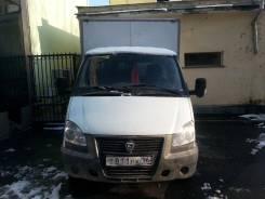 ГАЗ ГАЗель Бизнес. Продаётся ГАЗель Бизнес, 2 300 куб. см., 1 500 кг.