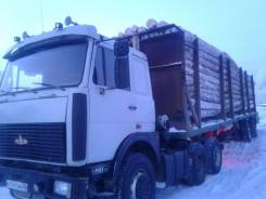 МАЗ. Продам сцепку , 14 860 куб. см., 42 000 кг.