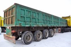 Lufeng. Полуприцеп самосвал-зерновоз WL 9371/A4Z, 50 000 кг.