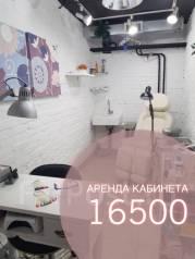 Мастер маникюра. ООО Ева плюс. Проспект 100-летия Владивостока 155