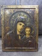 Икона Казанская Богоматерь с младенцем 19 век. Оригинал