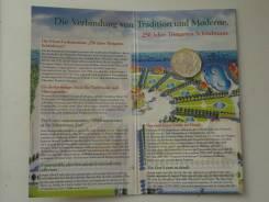 Австрия 5 евро 2002 г. 250 лет зоопарку. Серебро, буклет.