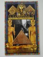Остров Мэн 1 крона 2008 г. Пирамида Тутанхамона.