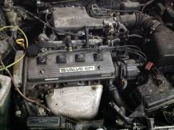 Двигатель в сборе. Toyota: Corona Premio, Celica, Carina E, Carina, Sprinter Carib, Sprinter, Corolla Spacio, Corolla, Corona, Caldina, Avensis Двигат...