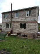 Обменяю дом на квартиру или дом в пригороде Владивостока. От частного лица (собственник)