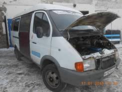 ГАЗ 322132. Продается Газ 322132, 2 297 куб. см., 1 500 кг.