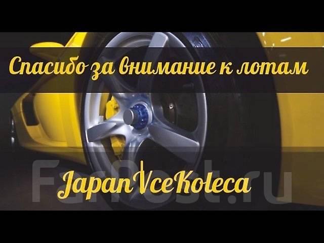 """Колпаки на литье. Sibilla. 4 шт. Из Японии (К51). Диаметр 16"""", 1 шт."""