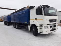 Камаз 65207. зерновоз, 8 888 куб. см., 14 000 кг.