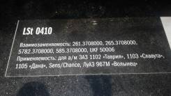 Стартер. ЗАЗ Сенс ЗАЗ Шанс Двигатели: F14D4, MEMZ307, A15SMS