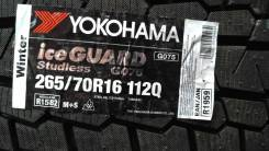 Yokohama Ice Guard G075. Зимние, без шипов, 2017 год, без износа, 1 шт
