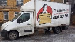 Renault Master. Продаётся рено мастер, 2 300 куб. см., 3 000 кг.