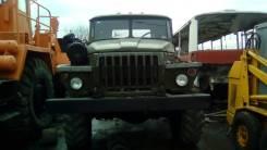 Урал 4320. УРАЛ 4320 двигатель ЯМЗ 236, 2 500 куб. см., 4 996 кг.