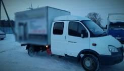ГАЗ 330232. ГАЗель 330232 изотермическая, 2 890 куб. см., 1 500 кг.