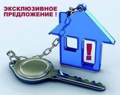 Купим 2-х ком-ю квартиру по адресу Волховская 2. От агентства недвижимости (посредник)