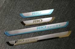 Накладка на порог. Kia Rio, FB, QB, UB Двигатели: G4FA, G4FC, G4LC