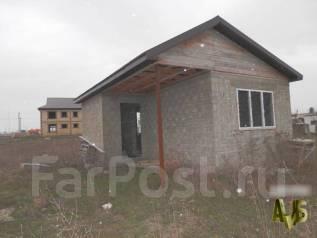 Дом в Анапе продам. Анапа, Рассвет, р-н Рассвет, площадь дома 45 кв.м., скважина, электричество 15 кВт, от агентства недвижимости (посредник)