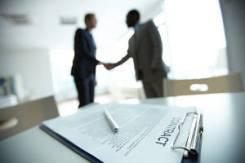 Куплю юридический адрес у частного лица или организации.