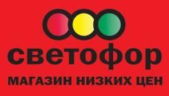 Сниму помещение от 850 кв. м во Владивостоке
