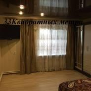 Просторный дом на Седанке. От агентства недвижимости (посредник)