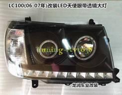 Линза фары. Audi Q5 Toyota Land Cruiser, J100, HDJ100L, UZJ100L, HZJ105L, HZJ76L, HDJ101K, UZJ100W Двигатели: 2UZFE, 1HDFTE, 1HZ. Под заказ