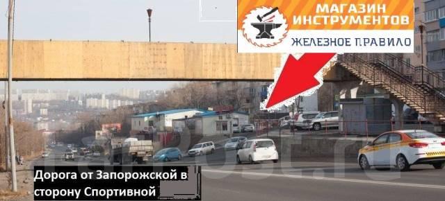 """Комплект шасси и ручек 8"""" (для УГБ-2000-4000 SKAT) 19210"""
